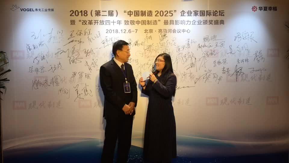 单锡林先生,托纳斯贸易(上海)有限公司总经理正在接受MM主播采访