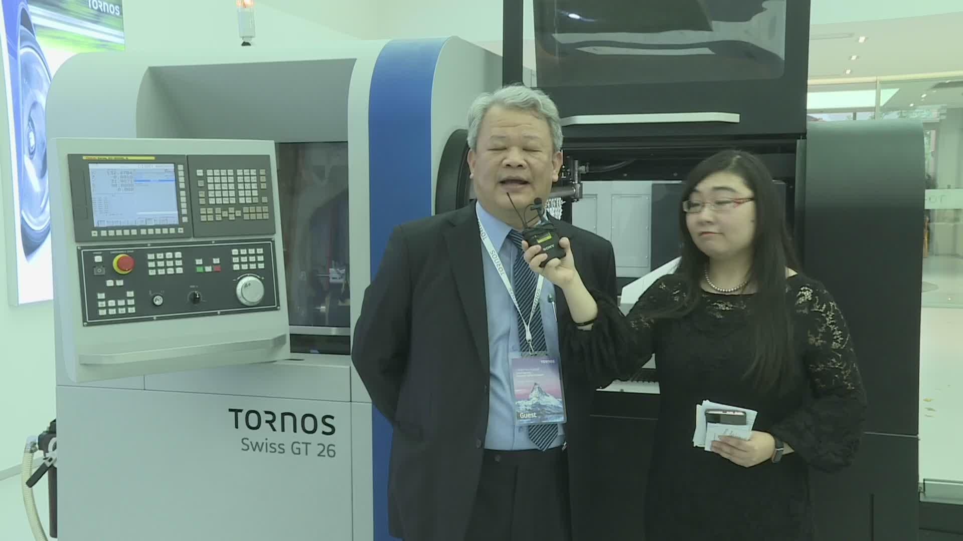 Tornos台湾工厂总经理何世维先生