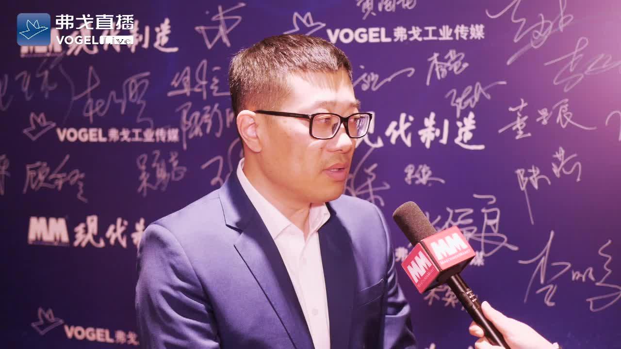金江先生 广东美云智数科技有限公司总经理