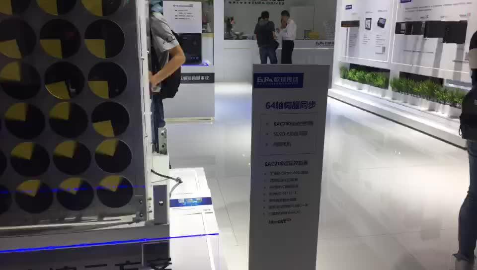 欧瑞传动电气股份有限公司展品介绍