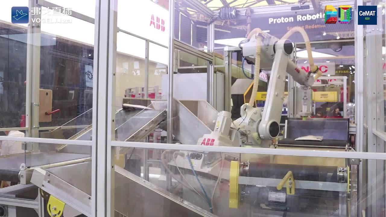 ABB机器人展品介绍