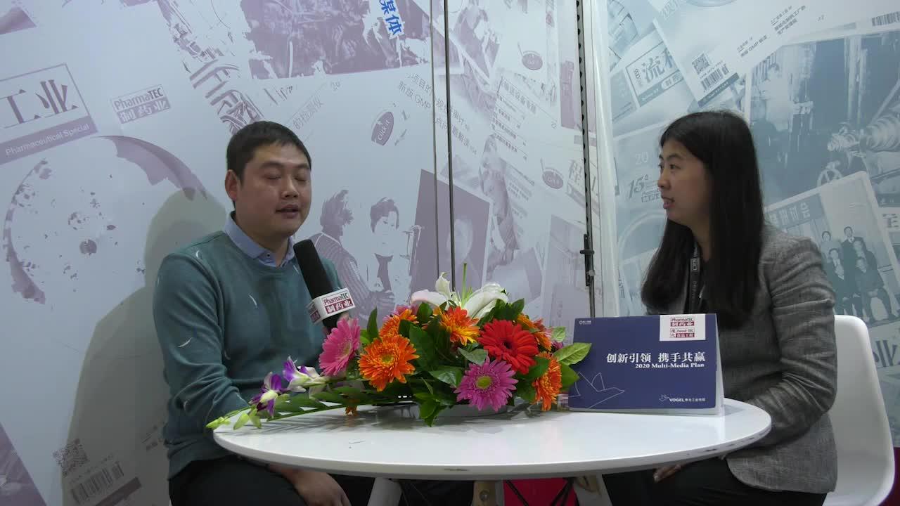 访北京京丰制药集团有限公司设备动力部经理李光先生