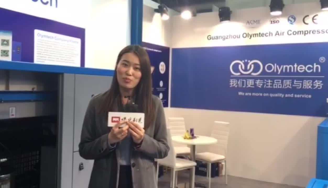 广州奥风科技发展有限公司展品介绍