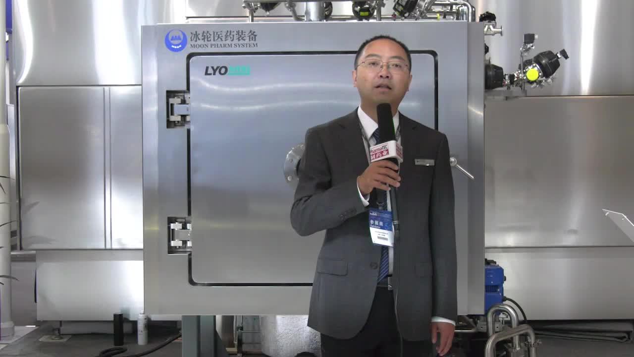 吴彤先生介绍到冰轮展台主要带来了传统的优势产品和医药装备设备