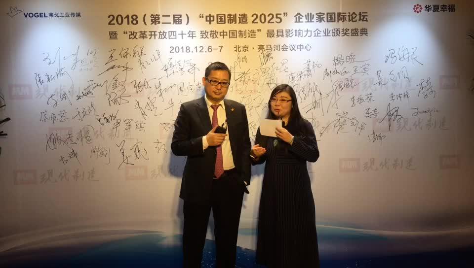 朱志浩先生,智能云科信息科技有限公司总经理正在接受MM主播采访