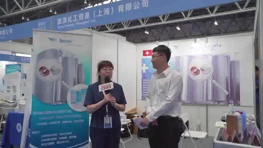 访波洱化工贸易(上海)有限公司生命科学部市场部经理童雪萍女士