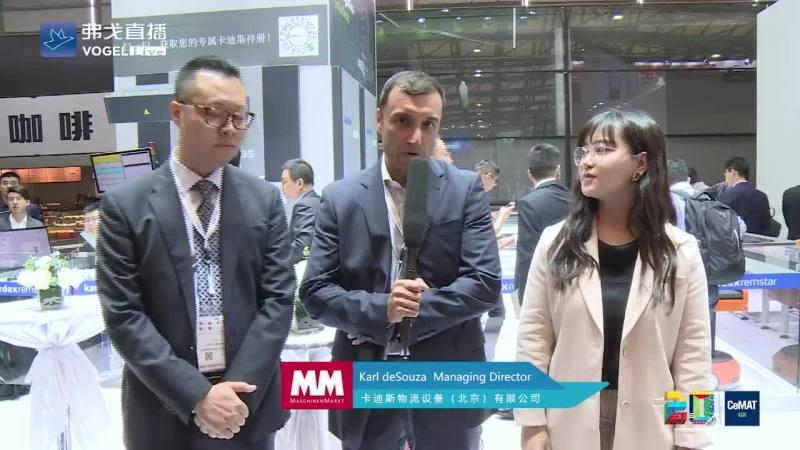 卡迪斯高端采访—2019 CeMAT ASIA.mp4