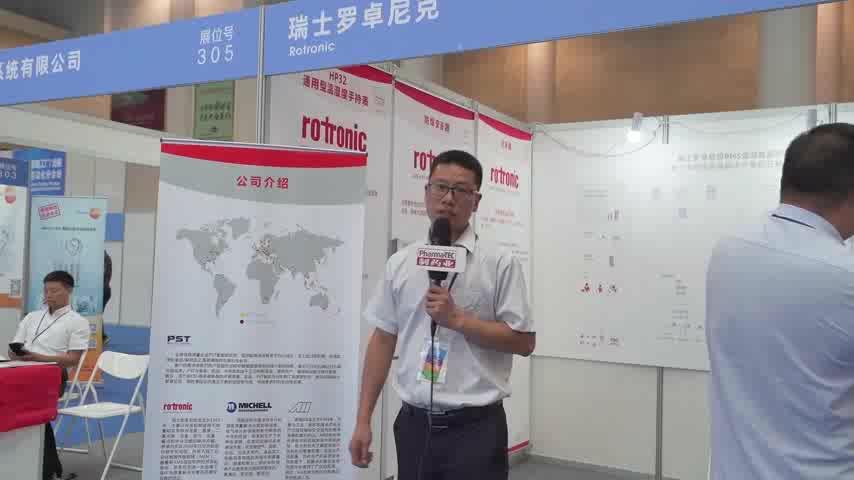 访密析尔仪表(上海)有限公司销售工程师韩军伟先生