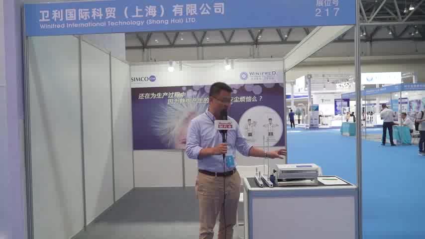 访卫利净化产品(上海)有限公司产品经理刘云先生