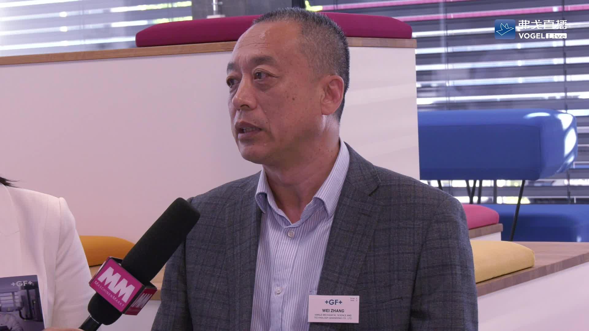 【用户声音】张伟先生 山东豪迈机械科技股份有限公司董事副总经理