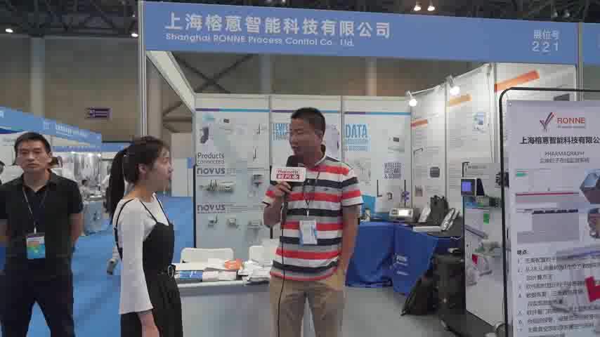 访上海榕蒽智能科技有限公司产品与市场部经理王新兵
