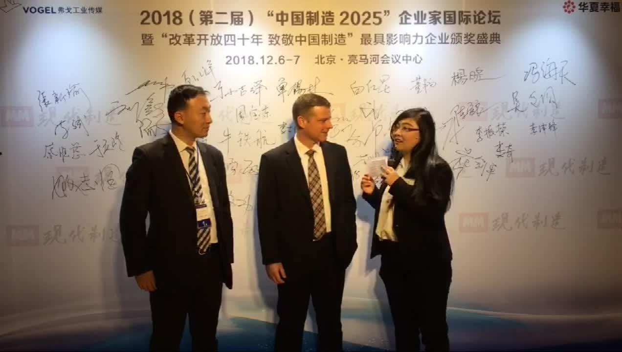 比尔曼博士,德马吉森精机中国总裁兼首席运营官及北中国区销售总经理高健先生正在接受MM主播采访