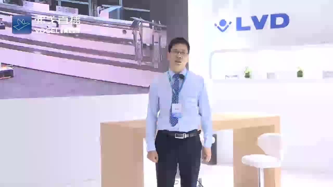 LVD折弯自动化技术