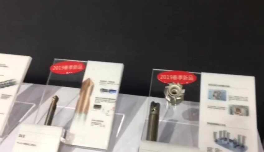 三菱综合材料 硬质合金刀具事业部技术部经理熊山西