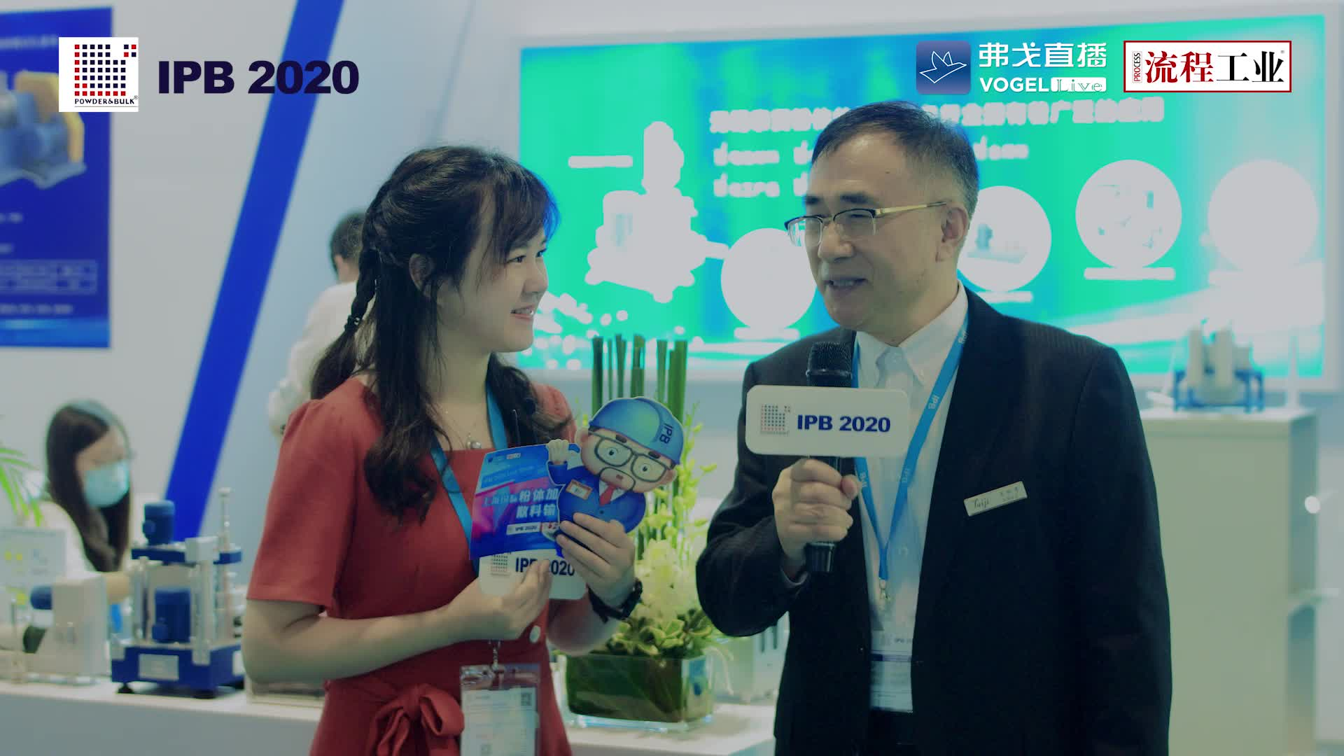 2020IPB采访——无锡泰贤粉体科技有限公司