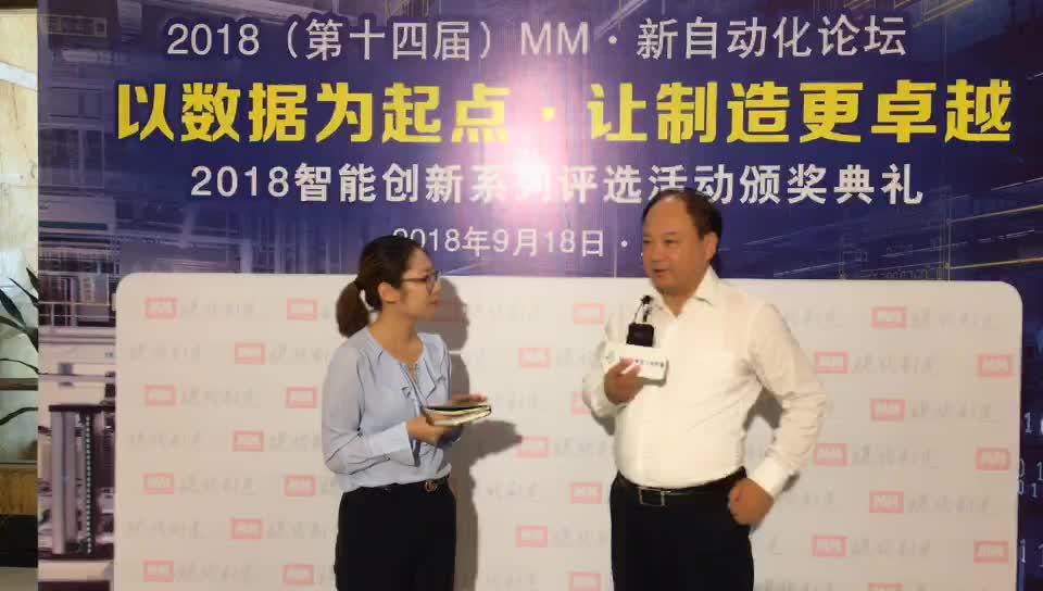 【采访】杨斌,菲尼克斯(中国)投资有限公司,战略运作副总裁