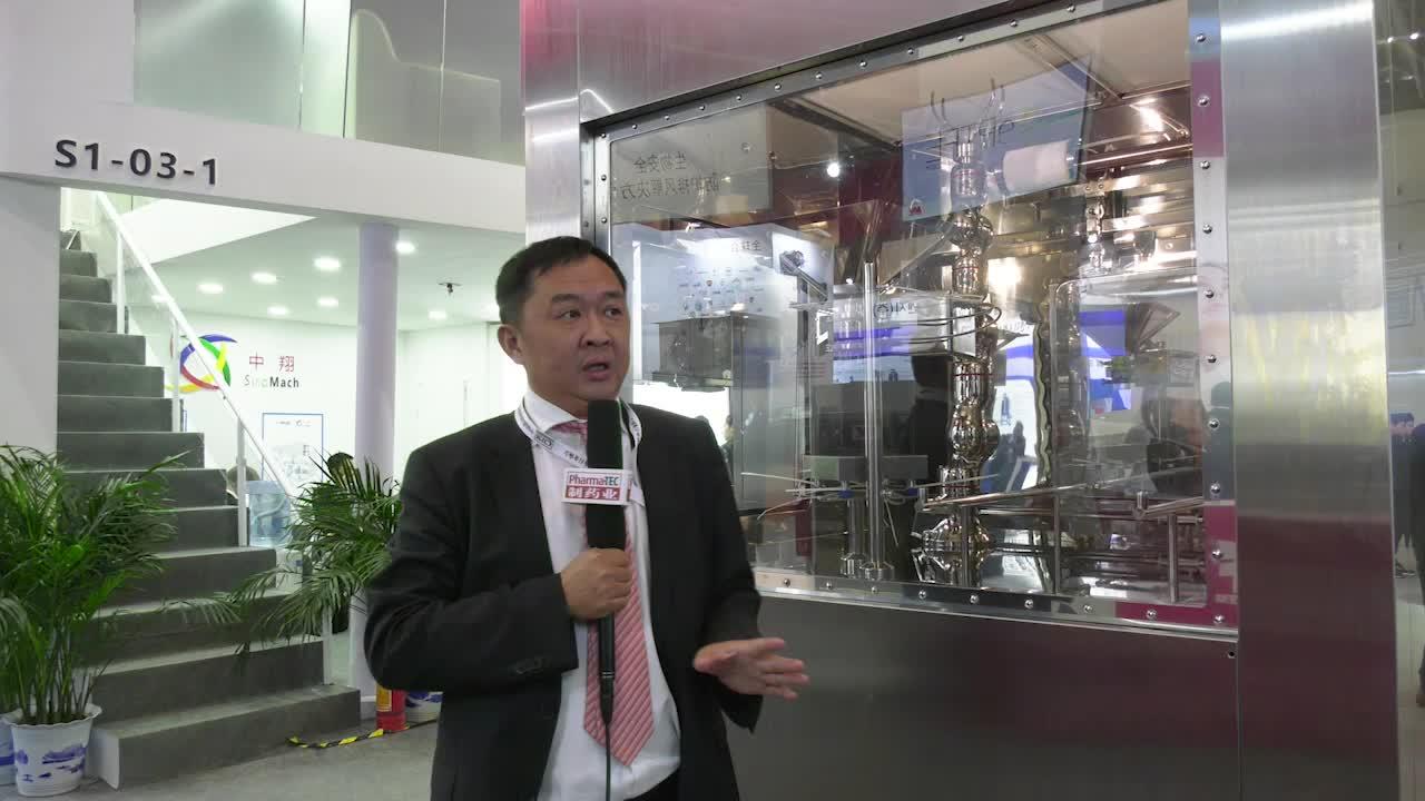 中翔技术有限公司总经理李滨先生介绍产品