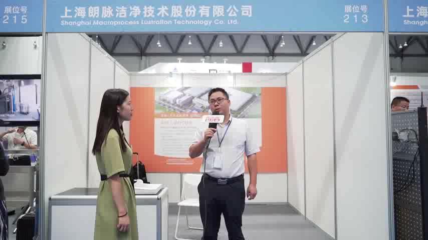 上海朗脉洁净技术股份有限公司销售总监王吉林