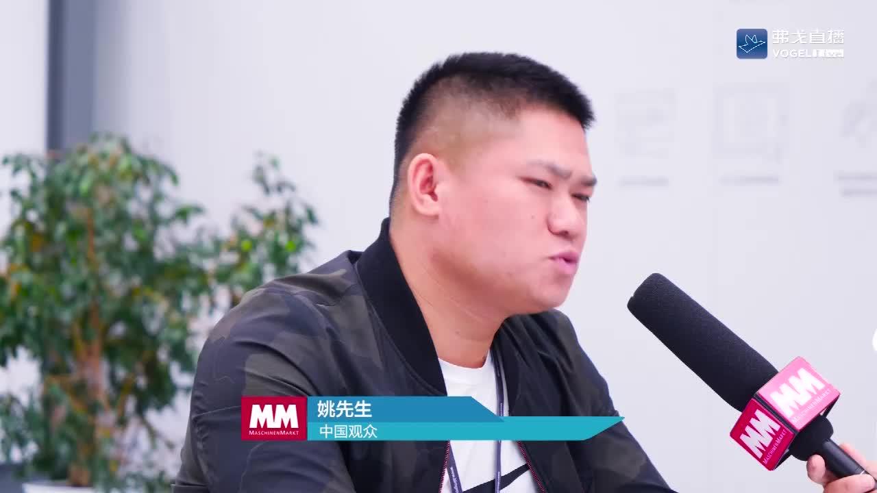 采访中国观众姚先生