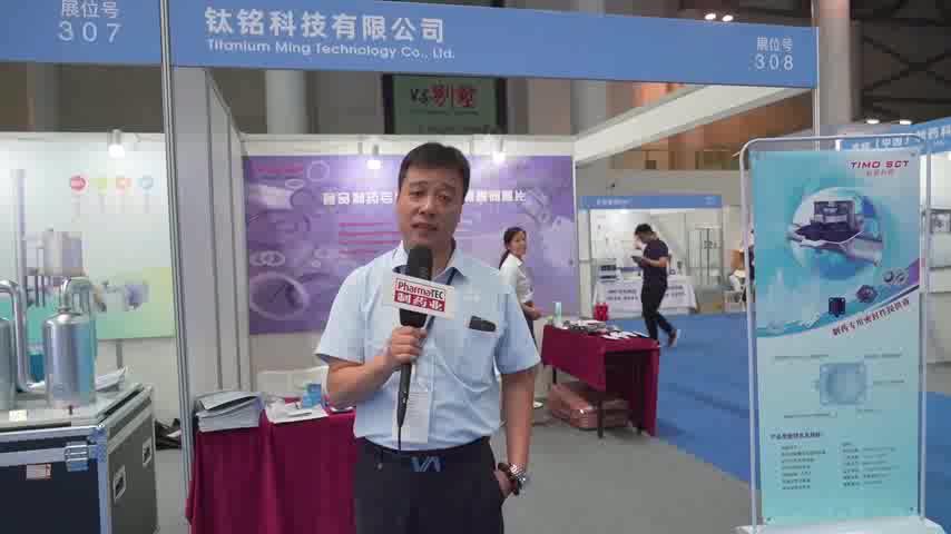 访南京钛铭科技有限公司赵伟先生