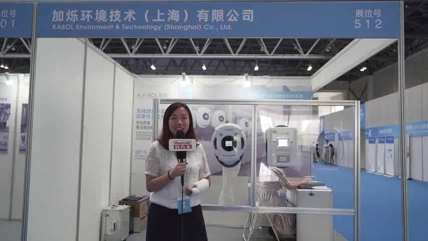 加烁环境技术(上海)有限公司技术总监蔡赟丹女士