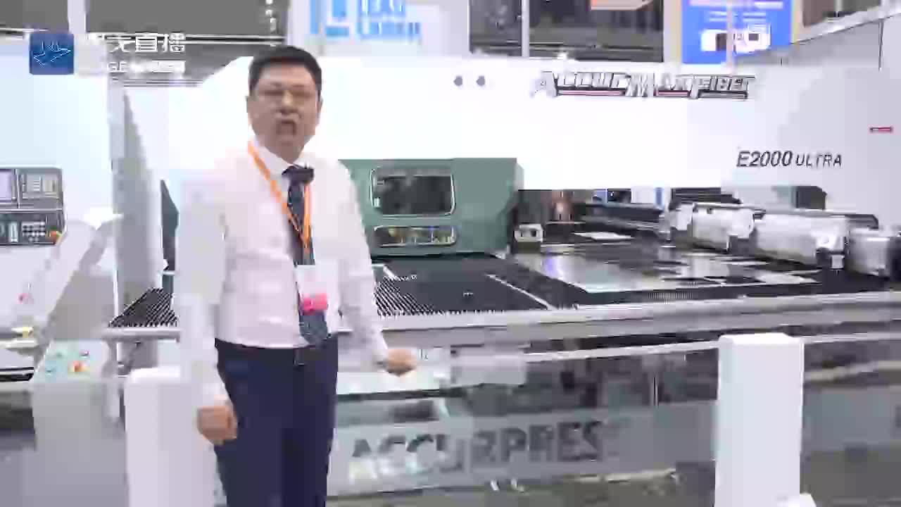 爱克冲激复合及机器人技术