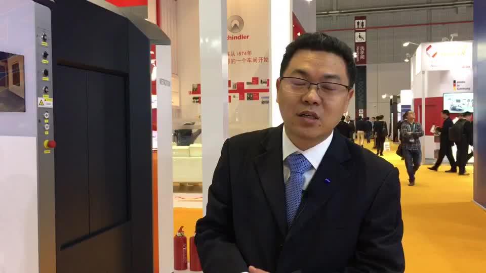 卡尔蔡司工业质量解决方案高级资深销售工程师李彬先生