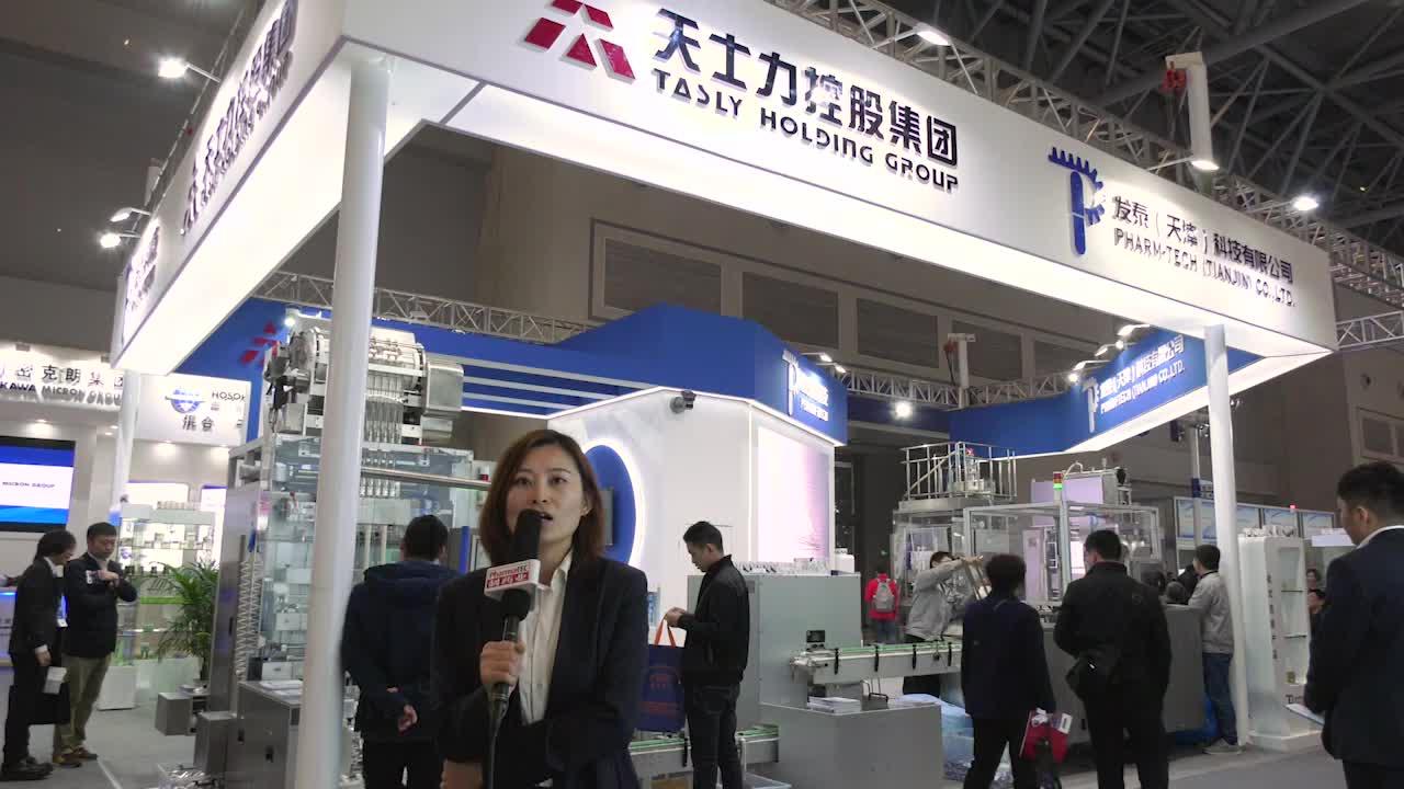 访发泰(天津)科技有限公司销售经理刘静女士