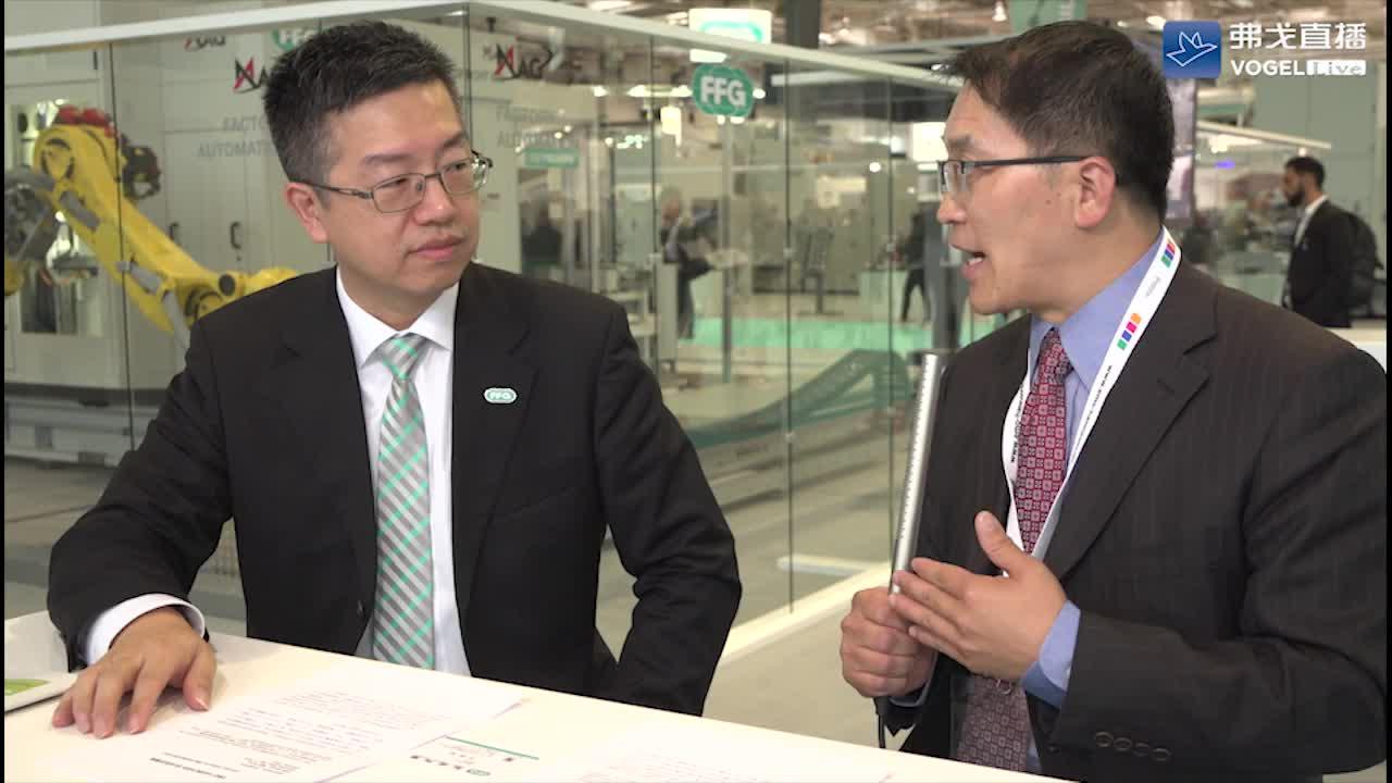 EMO2019高端访谈-FFG:林勤喻先生 友嘉集团智慧制造事业部副总经理