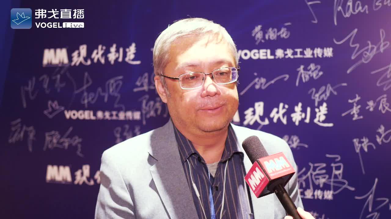 高谊先生 PTC 亚太区业务拓展经理