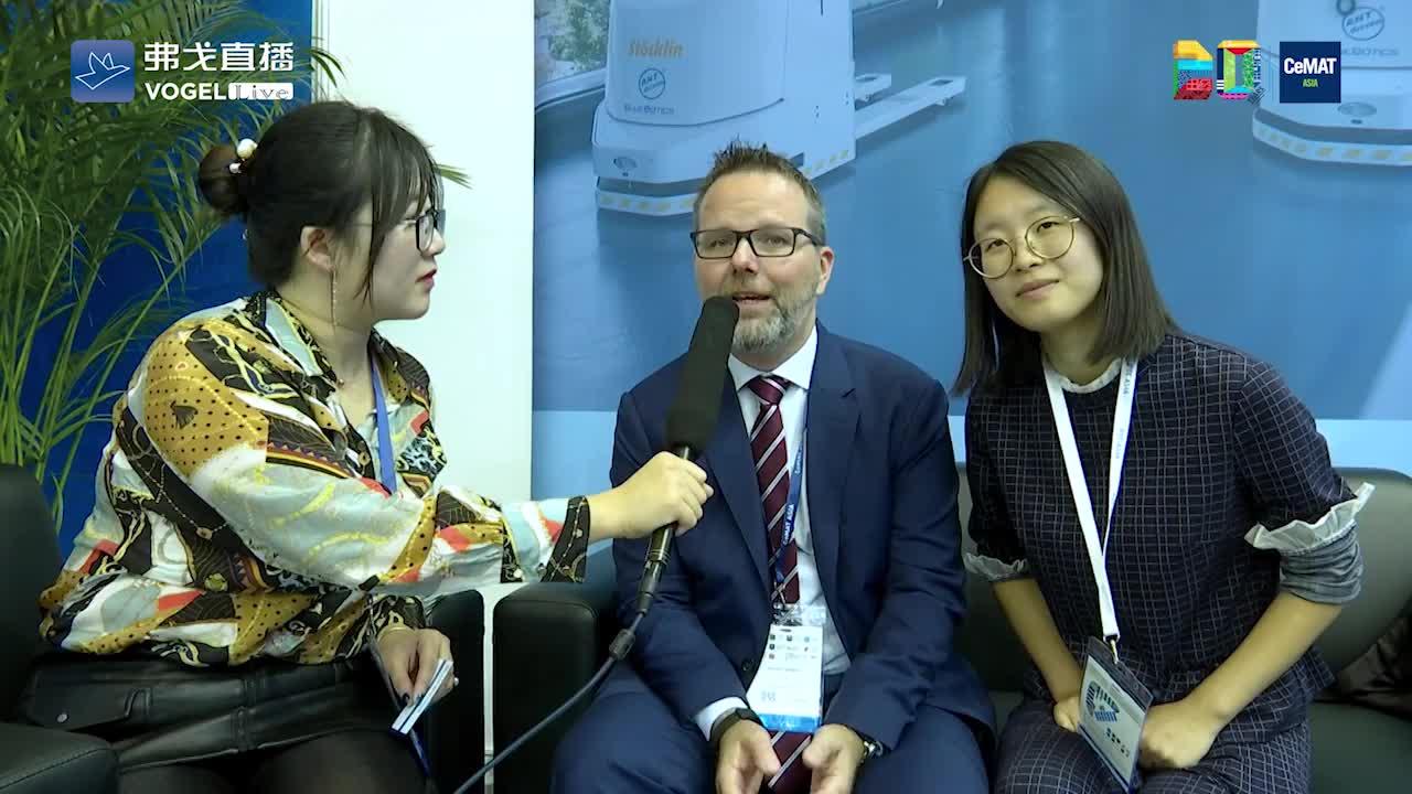 BLUEBOTICS CEO专访—2019 CeMAT ASIA