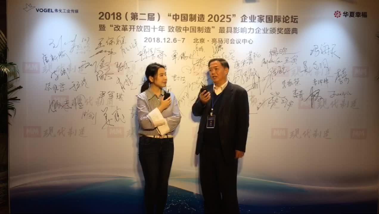 尹军琪先生,北京伍强科技有限公司董事长正在接受MM主播采访