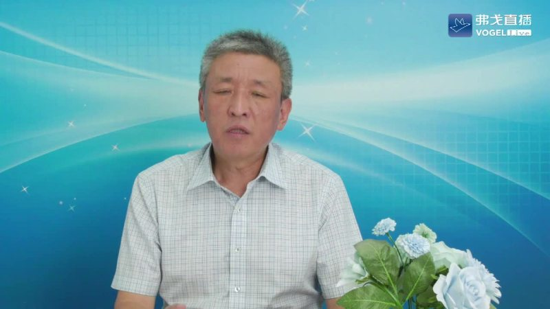 MM现代制造总编冯建平先生祝贺辞