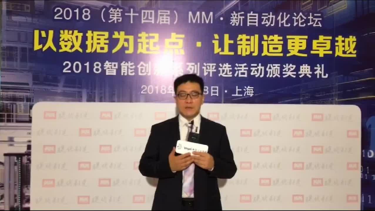【采访】侯耀强,广州市西克传感器有限公司,高级产品经理