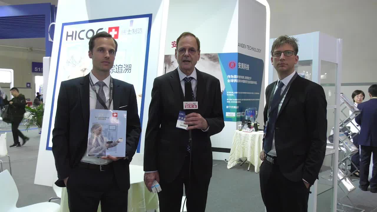 访瑞士海科公司CEO Sergej Toedtli先生