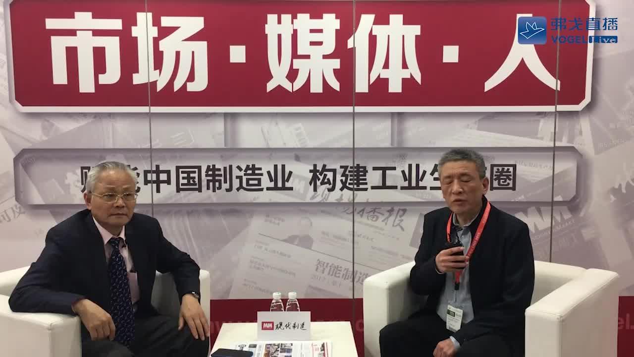 王黎明 中国机床工具工业协会秘书长-CIMT2019