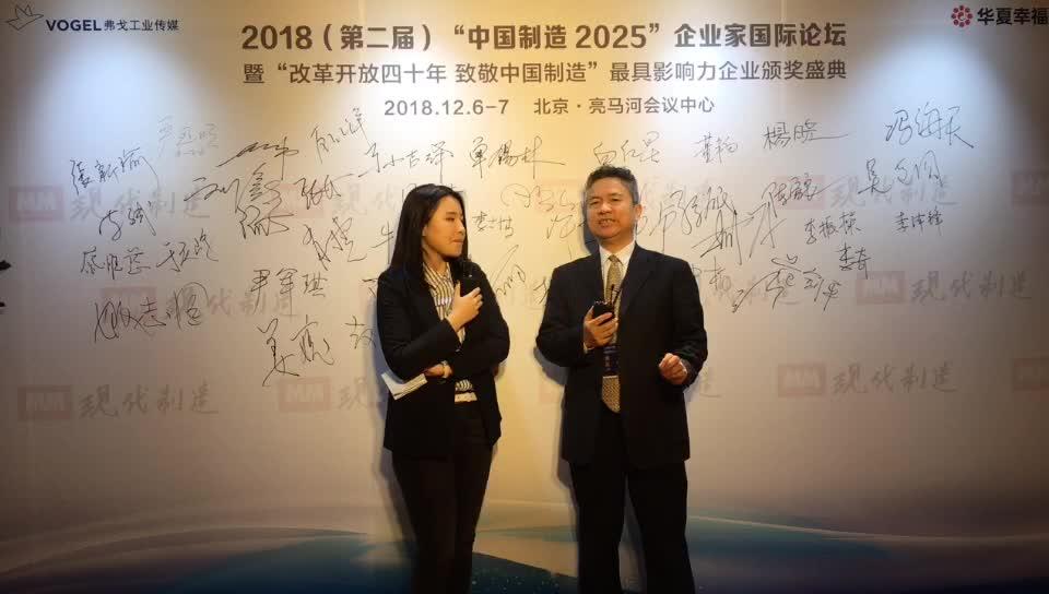 赵文功先生,达索系统大中华区创新技术中心首席技术官正在接受MM主播采访
