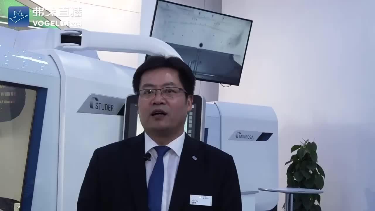 马盛强先生  UNITED GRINDING 圆磨销售总经理-CIMT2019