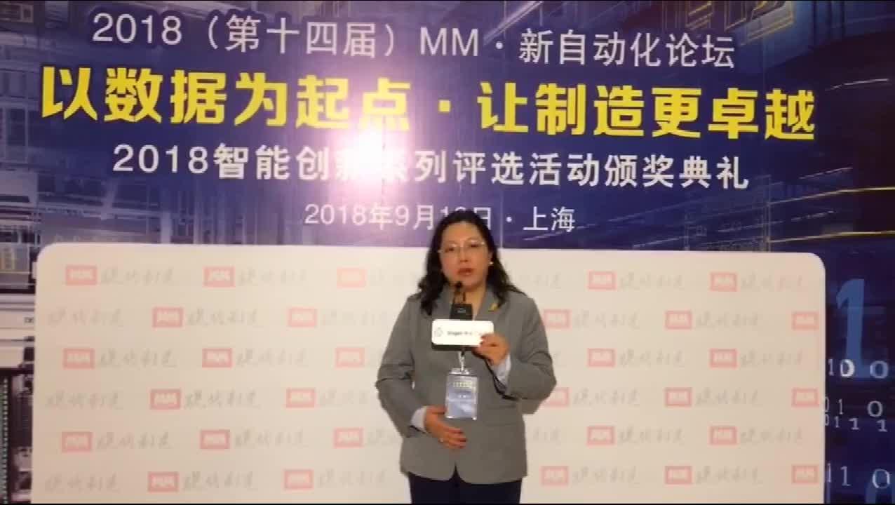 【采访】王冰,施耐德电气(中国)有限公司,工业事业部智能制造业务部竞争力中心经理