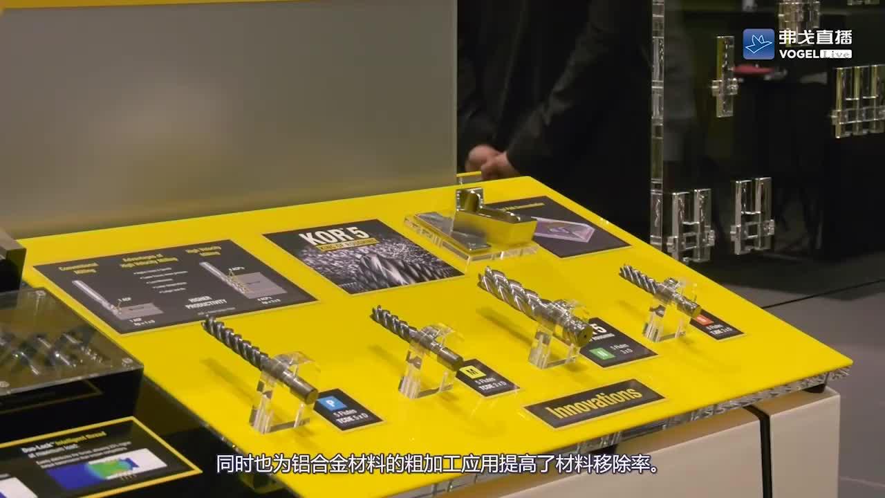 【肯纳产品2】KOR 5 整硬立铣刀