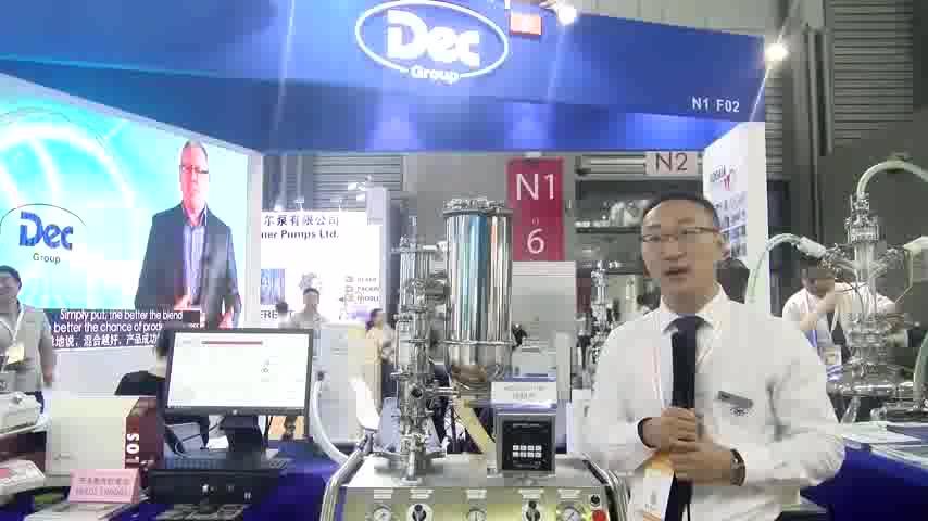 戴可工程技术设备(上海)有限公司销售工程师牛鑫先生介绍公司产品