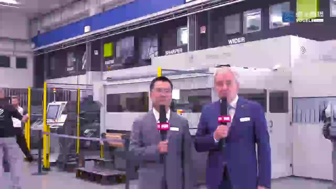 BLM集团ADIGE SYS 工厂介绍