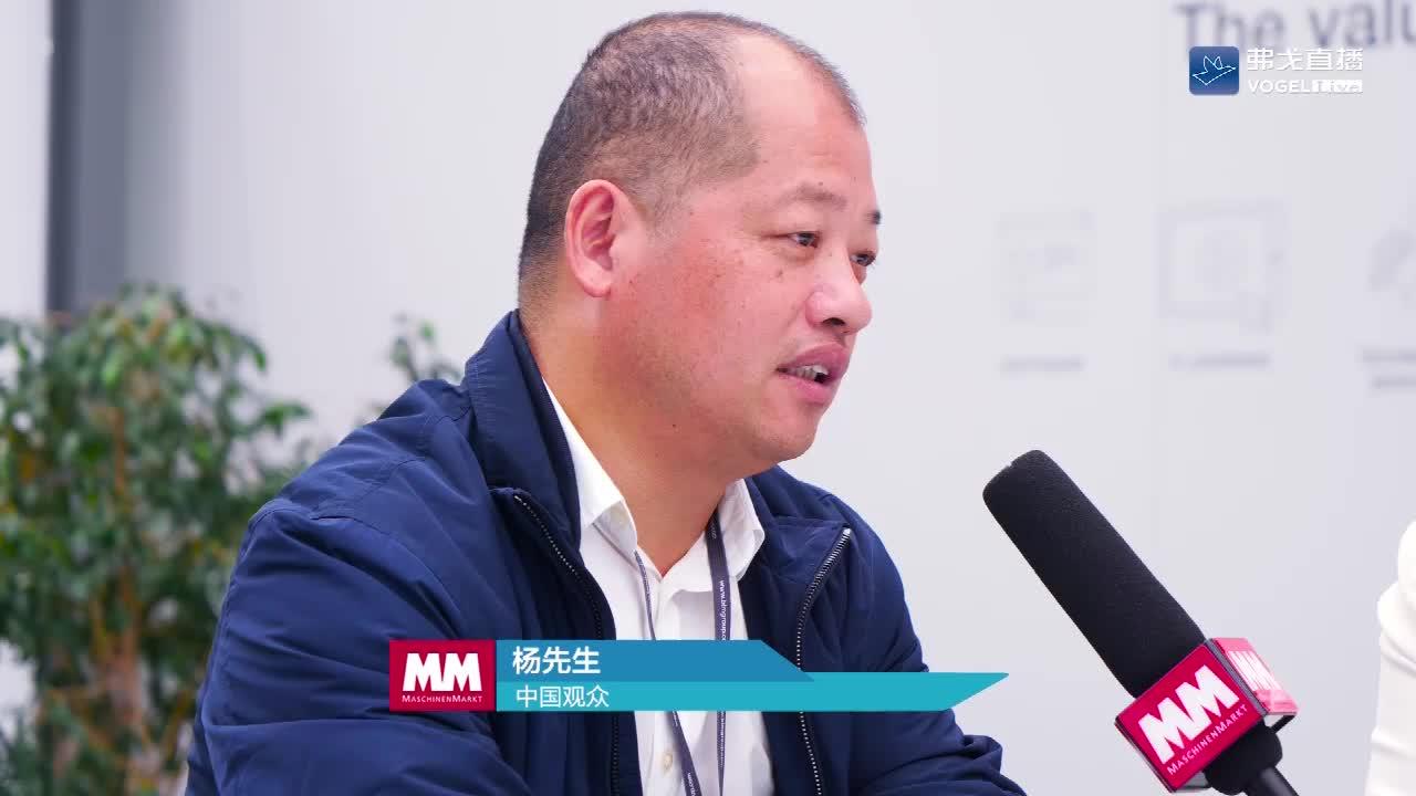 采访中国观众杨先生