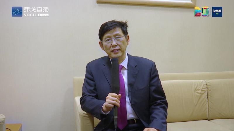 中国机械工程学会副理事长兼秘书长陆大明先生专访—2019 CeMAT ASIA