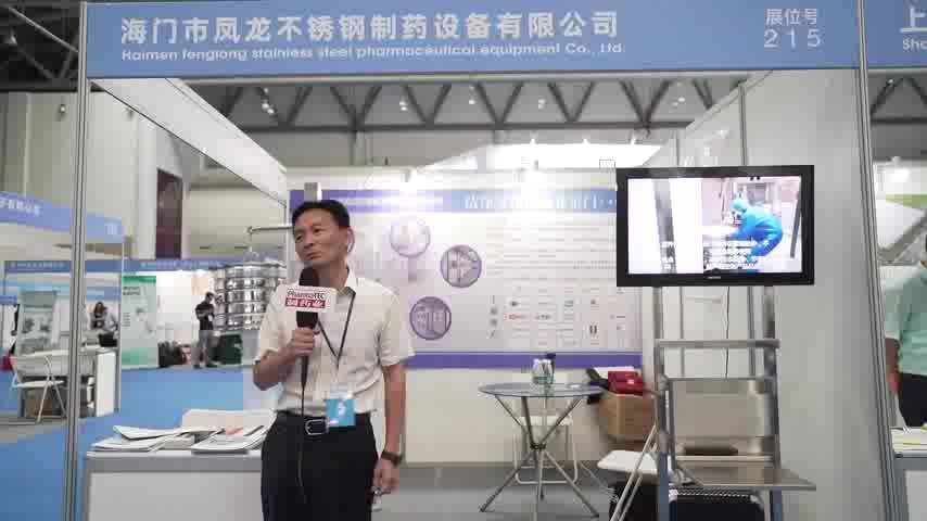 海门市凤龙不锈钢制药设备有限公司副总经理从锦铭