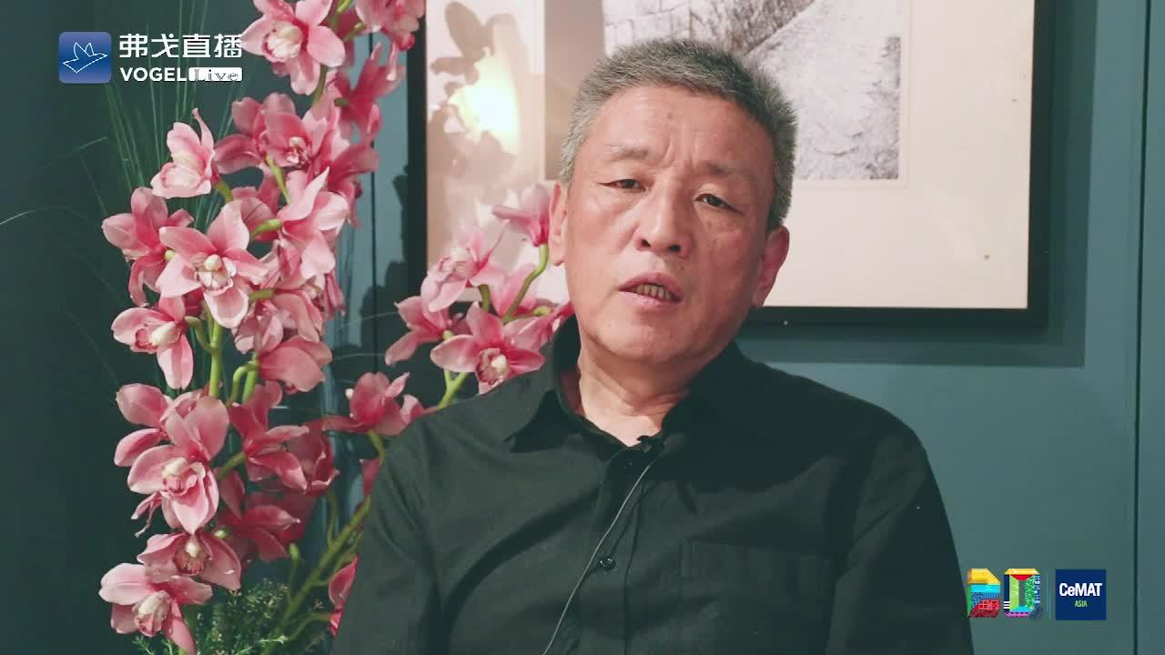 【开场白】MM《现代制造》总编冯建平先生—2019 CeMAT ASIA