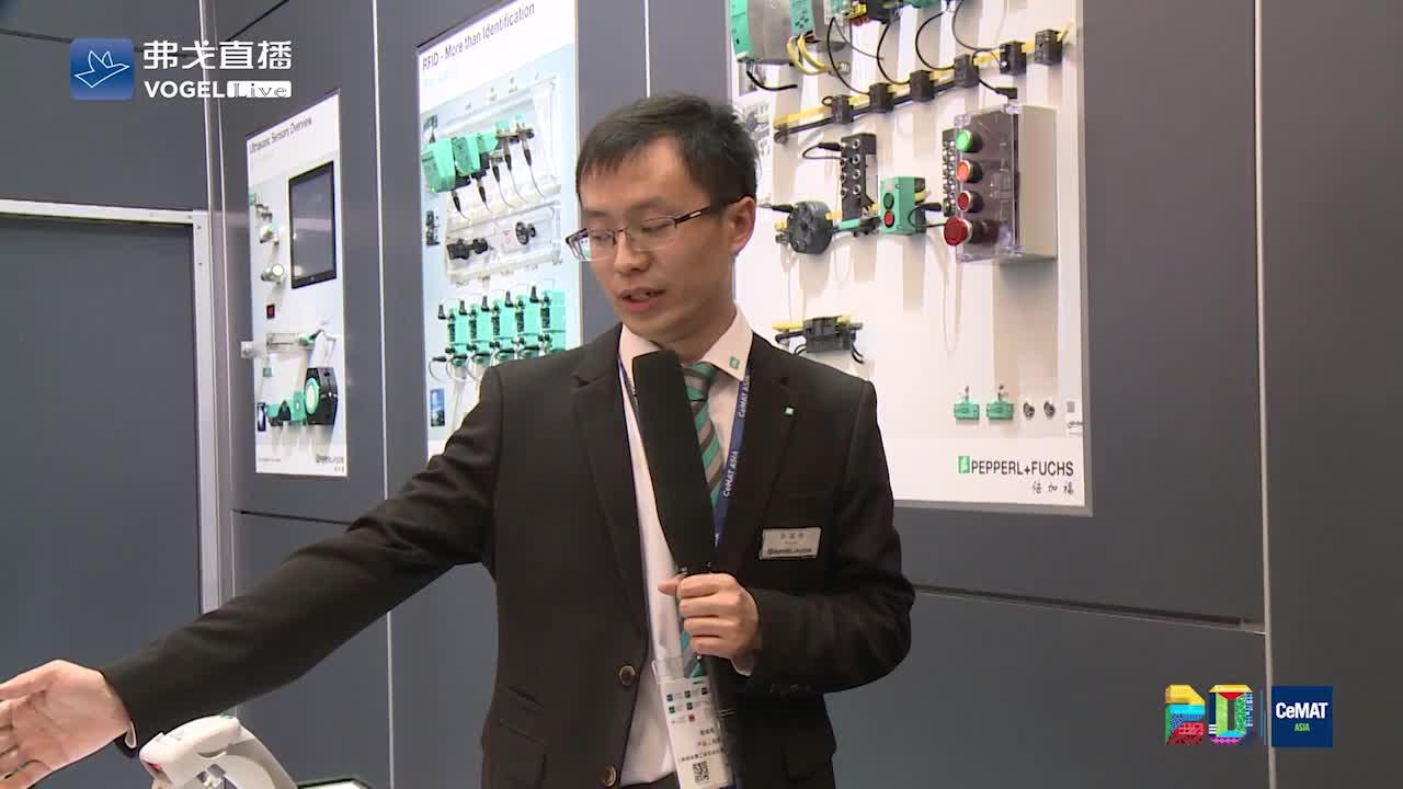 倍加福展品介绍—2019 CeMAT ASIA