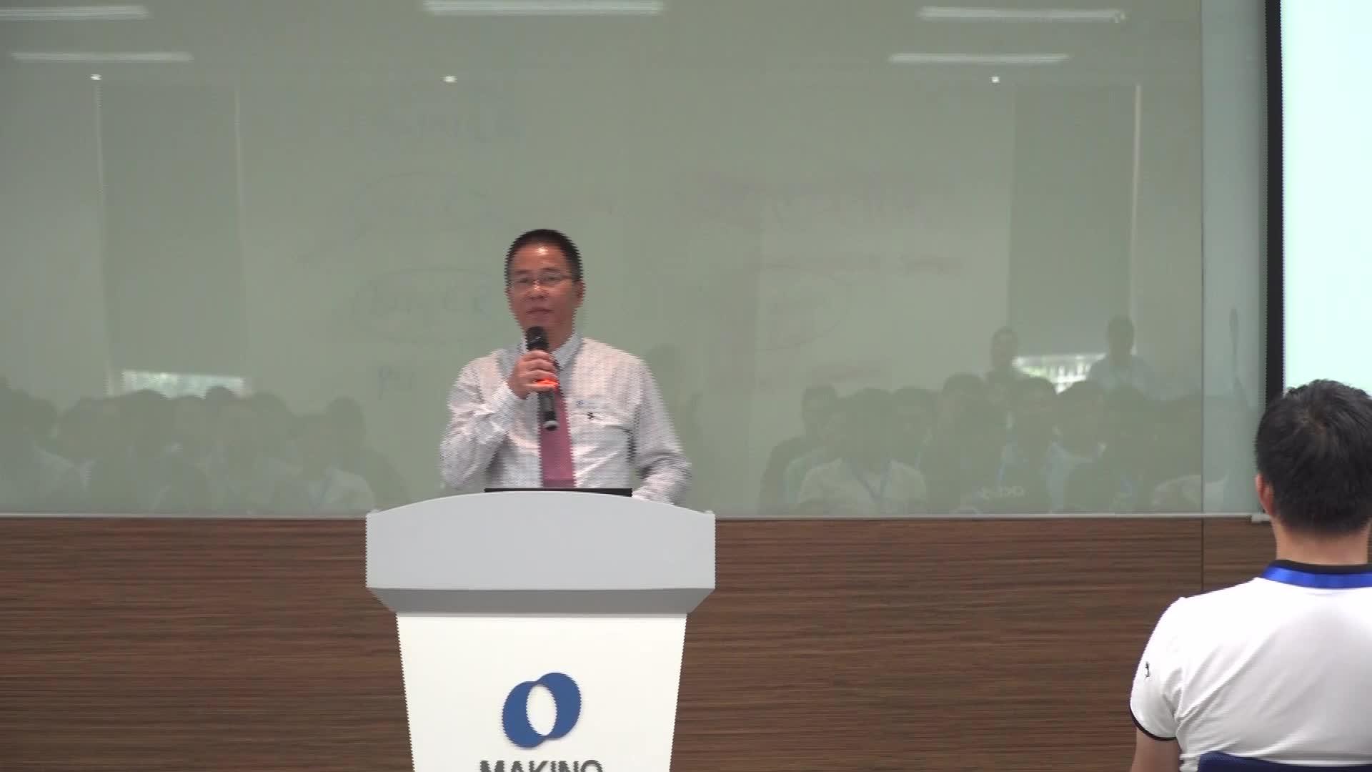 【致开幕词】牧野机床(中国)有限公司副总裁 李永春先生