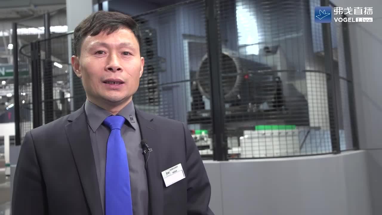 【EMO2019-BW展台亮点介绍】MCX900卧式加工中心机床+特殊配置的客户化解决方案
