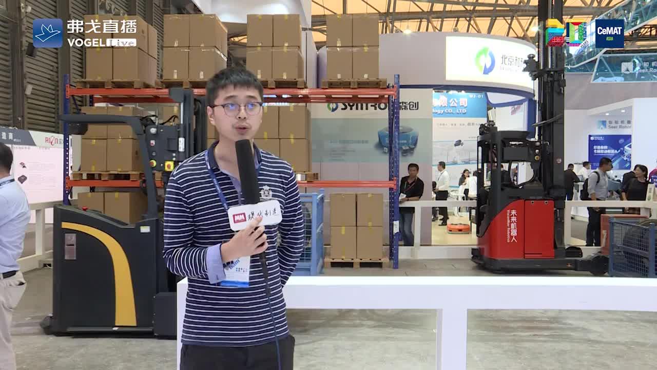 未来机器人展品介绍